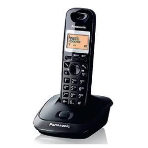 Belaidis telefonas PANASONIC KX-TG2511FXT