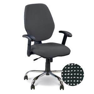 Kėdė NOWY STYL MASTER, GTR